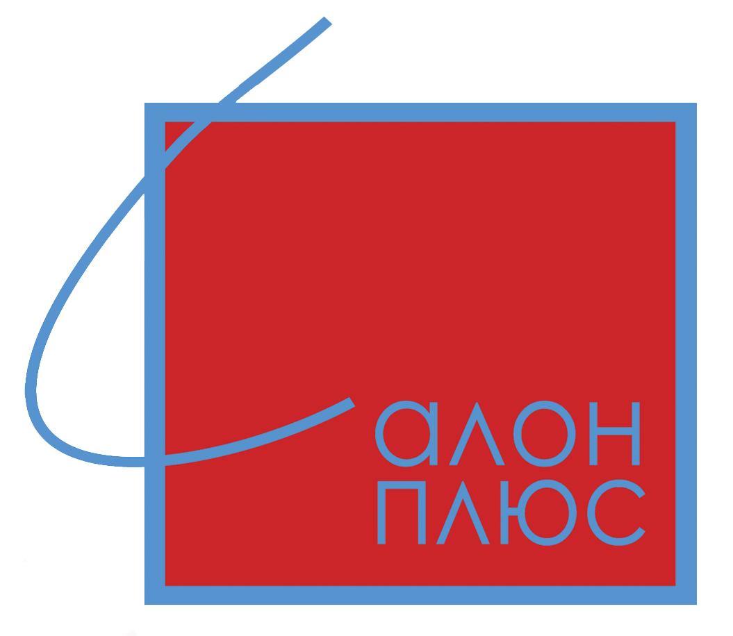«Салон Плюс — Дистриб'ютор професійної косметики Goldwell в Україні» Логотип